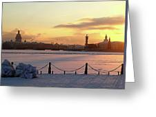Frosty Evening In The City On The River Greeting Card