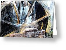 Frozen - John P. Cable Grist Mill Greeting Card