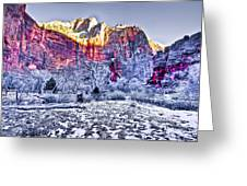 Frozen Zion Greeting Card