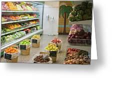 Fruit Shop Greeting Card