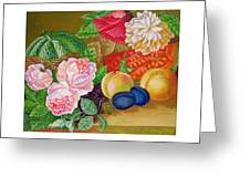 Fruits And Flowers .2006 Greeting Card