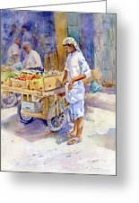 Fruitseller Jeddah Greeting Card