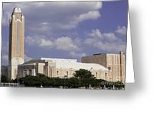 Ft Worth Texas - Landmark Greeting Card