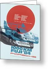 Fuji 1000 Kilometres Porsche 1984 Greeting Card