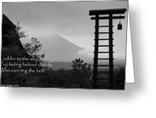 Fuji Bell Haiku Greeting Card