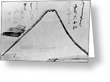 Fujiyama From Shoin Ji Greeting Card