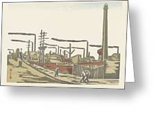Fukagawa Bedrijventerrein  Maekawa Senpan  1945 Greeting Card