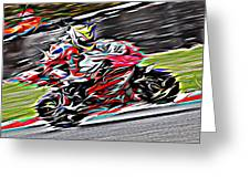 Fullspeed On Two Wheels 6 Greeting Card