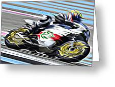 Fullspeed On Two Wheels 7 Greeting Card
