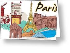 Fun Food And Folly In Paris Greeting Card
