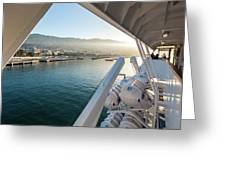 Funchal By The Ship Greeting Card