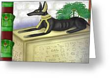Funerary Anubis Greeting Card