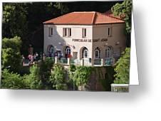Funicular De Sant Joan Monserratt Greeting Card