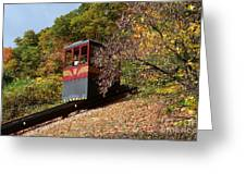 Funicular Descending Greeting Card