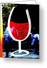 Funky French Red Wine Glass Photograph By Funkpix Photo Hunter
