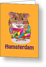 Funny Design Illustration Puns Hamsterdam The Wire Greeting Card