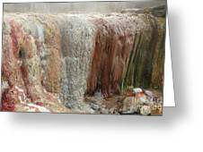 Furnas Hot Springs Greeting Card