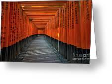 Fushimi Inari Taisha Shrine In Kyoto, Japan Greeting Card