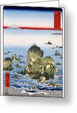 Futamigaura In Ise Province Greeting Card
