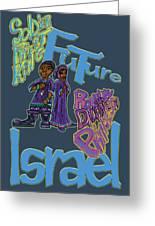 Future Israel Greeting Card