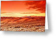 Futuristic Landscape Greeting Card
