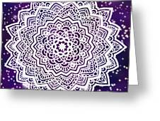 Galaxy Mandala Greeting Card