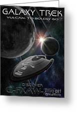 Galaxy Trek  Vulcan To Boldly Go Poster  Starship Greeting Card