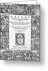 Galen, Opera Omnia, Title Page, 1556 Greeting Card