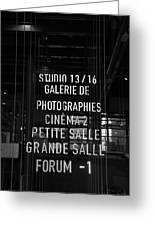 Galerie De Photographies Greeting Card