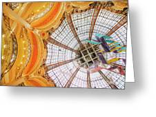 Galeries Lafayette Inside 3 Art Greeting Card