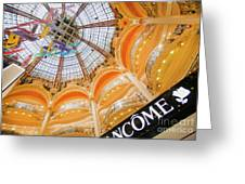 Galeries Lafayette Inside Art Greeting Card