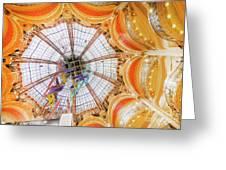 Galeries Lafayette Inside 4 Art Greeting Card