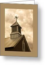 Galisteo Church, New Mexico Greeting Card