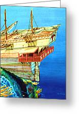 Galleon On The Reef 2 Filtered Greeting Card