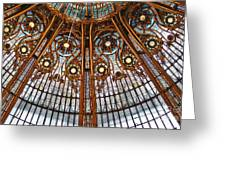 Gallery Lafayette Ceiling Greeting Card