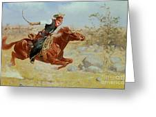 Galloping Horseman Greeting Card