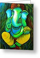 Ganesh In Garden Greeting Card