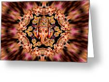 Ganesh Sphere Mandala Greeting Card