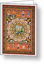 Ganesha 4 Greeting Card