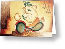 Ganesha's Blessing Greeting Card