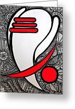 Ganesha_the Elephant God Greeting Card