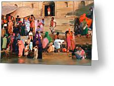 Ganges Greeting Card