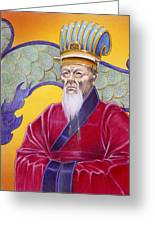 Gao Zhang Greeting Card