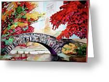 Gapstow Bridge I Greeting Card