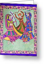 Garba Dance Greeting Card