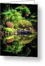 Garden At Shores Acres Greeting Card