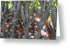 Garden District 2 Greeting Card