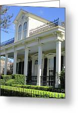 Garden District 24 Greeting Card