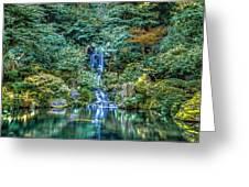 Garden Falls Greeting Card
