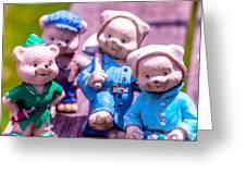 Garden Gnome 8 Greeting Card